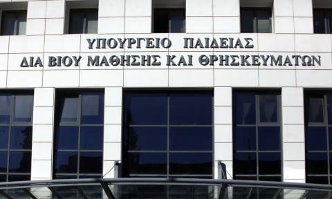 Υπουργείο Παιδείας: Φέρνει νέο νόμο για την επιλογή διευθυντών