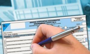 Φορολογικές δηλώσεις 2017: Πώς θα αποφύγετε τις παγίδες - Μυστικά για ελαφρύτερο εκκαθαριστικό