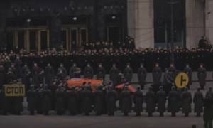 Βίντεο-ντοκουμέντο: Έγχρωμο φιλμ δείχνει την κηδεία του Στάλιν 64 χρόνια μετά