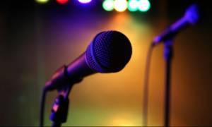Πέθανε πασίγνωστη τραγουδίστρια συγκροτήματος