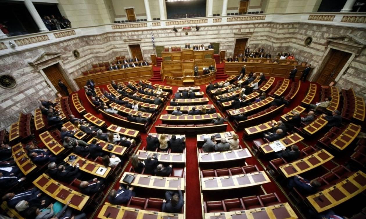 Όλα στην τσέπη: Αφορολόγητο το 77% του εισοδήματος των βουλευτών