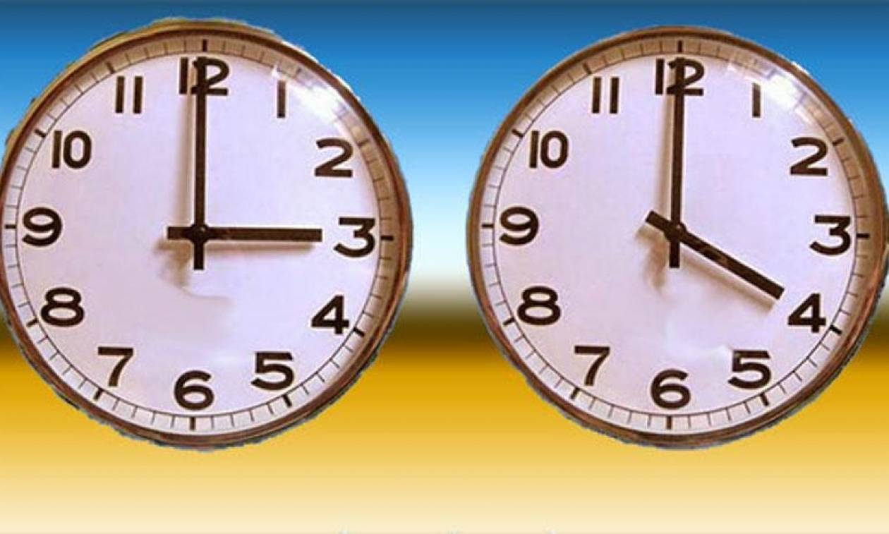 Προσοχή - Θερινή ώρα 2017: Δείτε πότε γυρίζουμε τα ρολόγια μία ώρα μπροστά