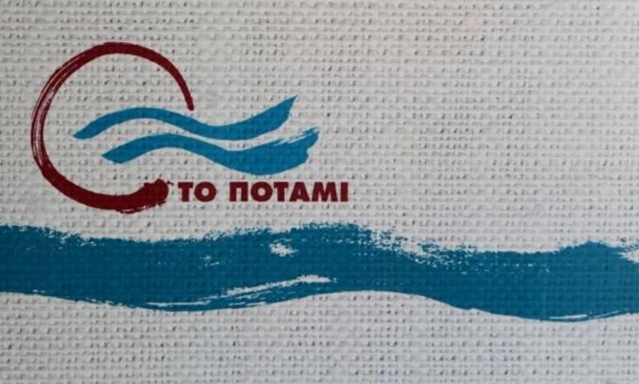 Νέο Πολιτικό Συμβούλιο εξέλεξε το Ποτάμι