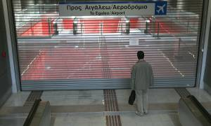 Mετρό - Κλειστός και σήμερα (13/03) ο σταθμός «Ανθούπολη»