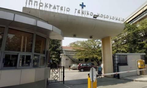Θεσσαλονίκη: Στο Ιπποκράτειο οι διαγνωστικές εξετάσεις για τα προγράμματα του ΚΕΘΕΑ