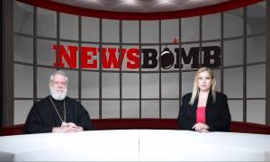 Μητροπολίτης Σύρου Δωρόθεος: Η συνάντηση Τσίπρα - Ιερώνυμου άνοιξε νέους δρόμους για τα Θρησκευτικά