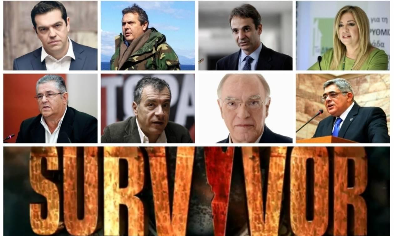 Ψηφίστε τώρα: Ποιον πολιτικό αρχηγό θα στέλνατε στο Survivor;