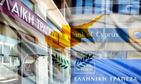 H μαύρη επέτειος της Κύπρου - 15 Μαρτίου η μέρα που θα άλλαζε για πάντα τις ζωές μας