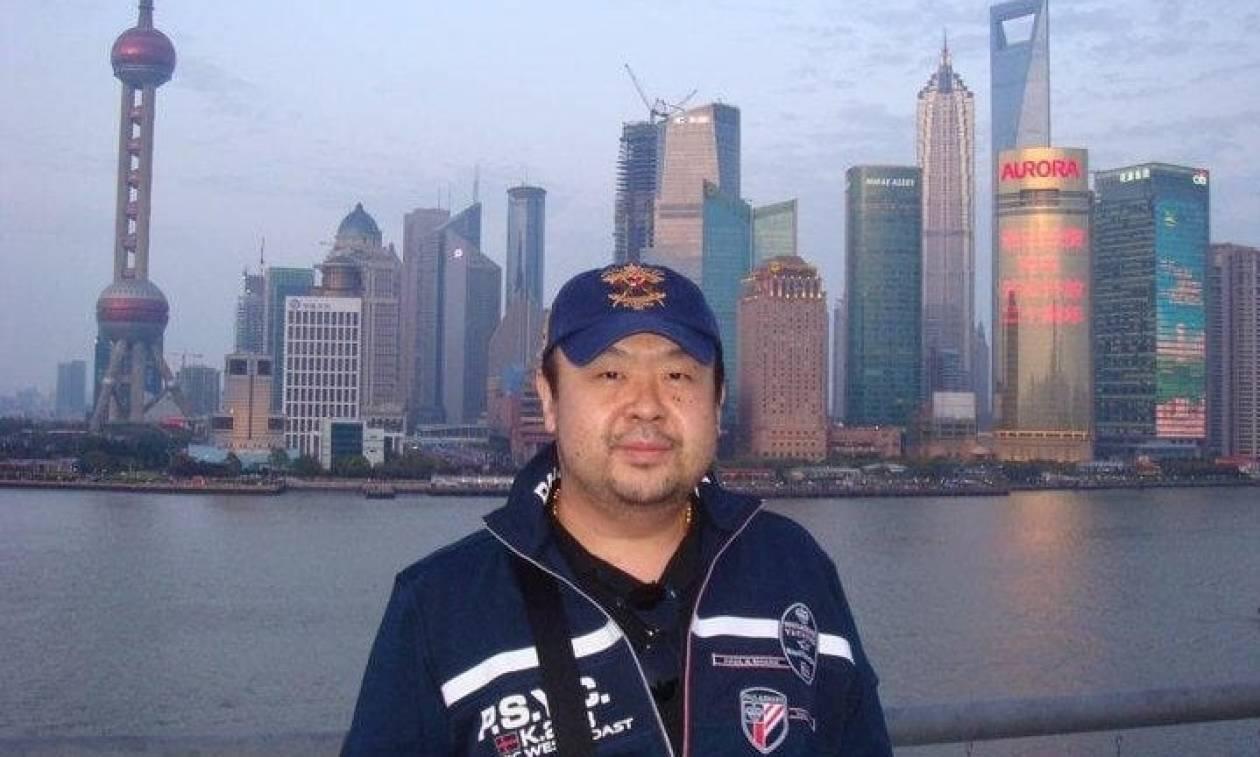 Νέα εξέλιξη στη δολοφονία του Κιμ Γιονγκ Ναμ