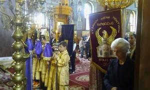 Τα παιδιά της Ευξείνου Λέσχης Χαρίεσσας τίμησαν τον Άγιο Γρηγόριο Παλαμά