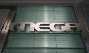 Παραμένει το MEGA στη ρύθμιση οφειλών προς την DIGEA