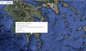 Σεισμός «ταρακούνησε» το Γύθειο