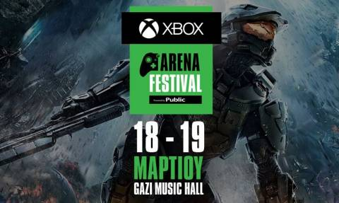 Έφτασε η ώρα του Xbox Arena Festival powered by Public!