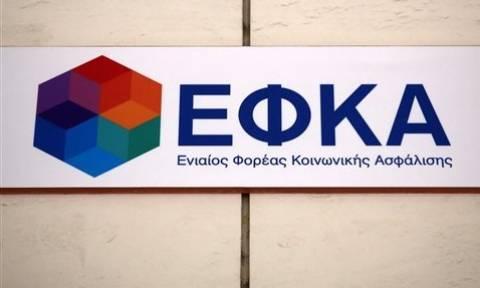 ΕΦΚΑ: Νέα παράταση για την καταβολή των ασφαλιστικών εισφορών