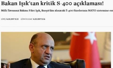 ΥΠΑΜ Τουρκίας: Τα ρωσικά S-400 δεν θα ενσωματωθούν στο σύστημα του ΝΑΤΟ