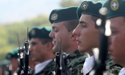 Ποια δικαιολογητικά χρειάζονται για το δελτίο απογραφής στρατευσίμου ως «περιοδεύων»-Προθεσμία
