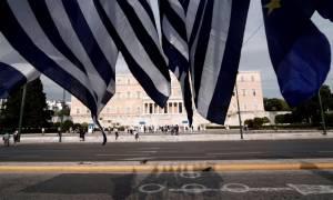 ΟΟΣΑ: Έχουν σταματήσει οι μεταρρυθμίσεις στην Ελλάδα - 50% χαμηλότερο το ΑΕΠ από τις υπόλοιπες χώρες