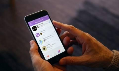 Προσοχή: Έρχονται τα πάνω - κάτω στο Viber!