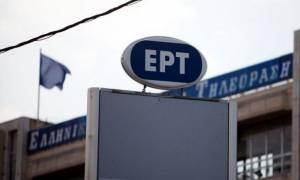 Η απάντηση της ΕΡΤ για την καταγγελία σεξουαλικής παρενόχλησης δημοσιογράφου