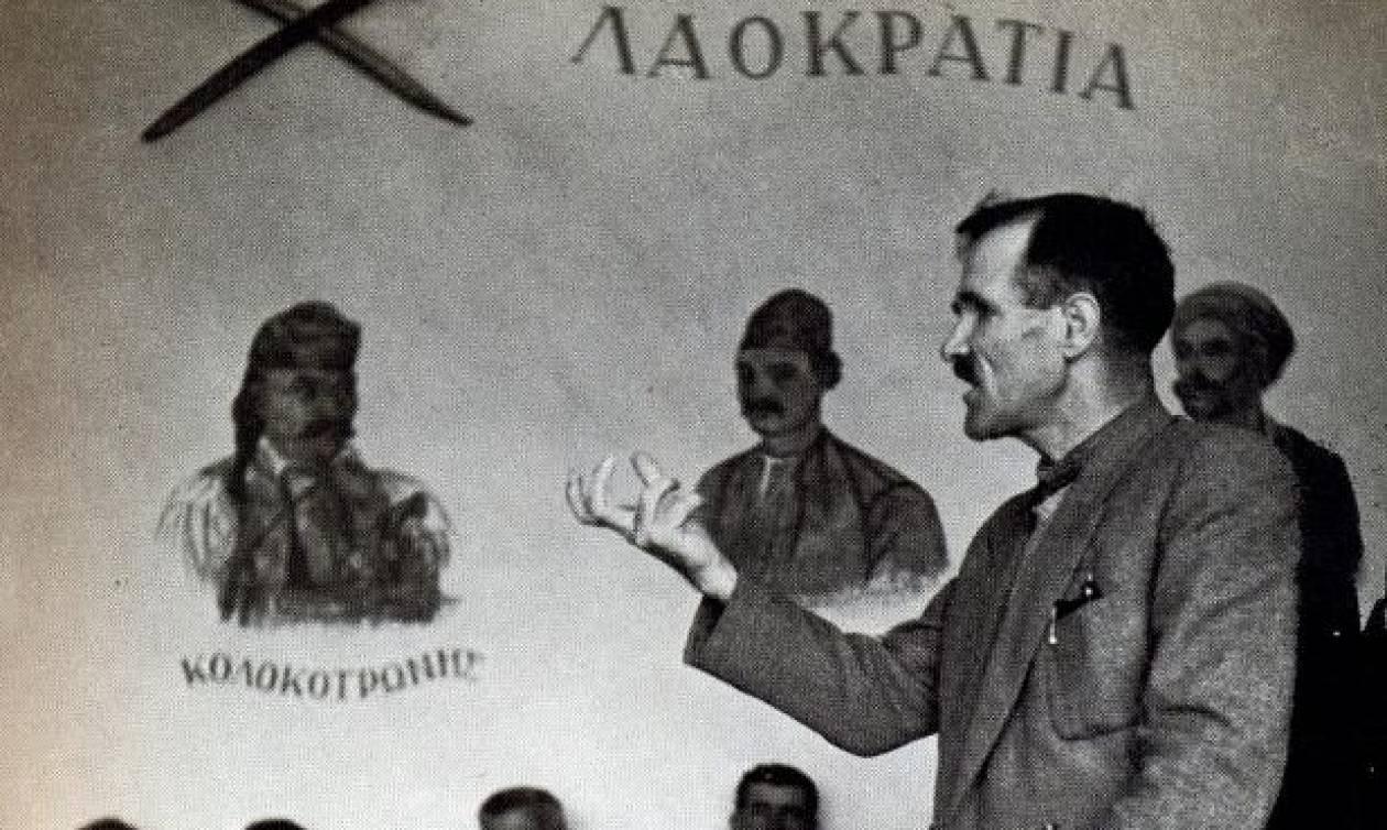 Σαν σήμερα το 1947 δολοφονείται ο Γιάννης Ζέβγος, κορυφαίο στέλεχος του ΚΚΕ και του ΕΑΜ