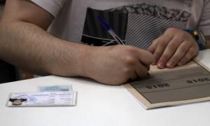 Πανελλήνιες: Αυτό είναι το νέο σύστημα εισαγωγής στο Πανεπιστήμιο - Πότε καταργούνται οι εξετάσεις