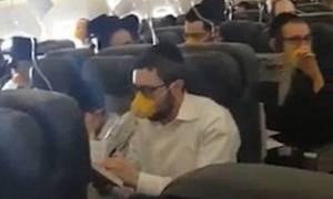 Αναγκαστική προγείωση για Boeing 767:Οι μάσκες οξυγόνου έπεσαν και οι προσευχές ξεκίνησαν (pics&vid)
