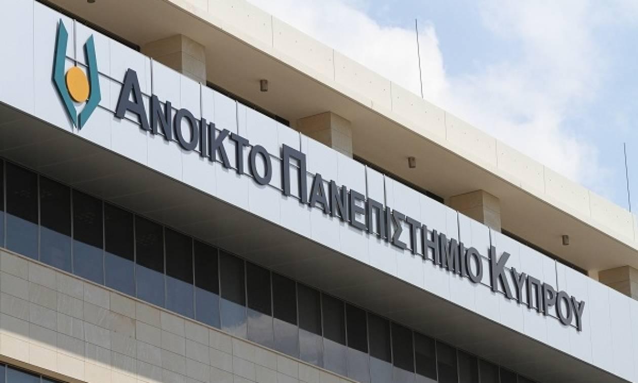 Ανοικτό Πανεπιστήμιο Κύπρου: Σπουδές προσαρμοσμένες στις ανάγκες σου