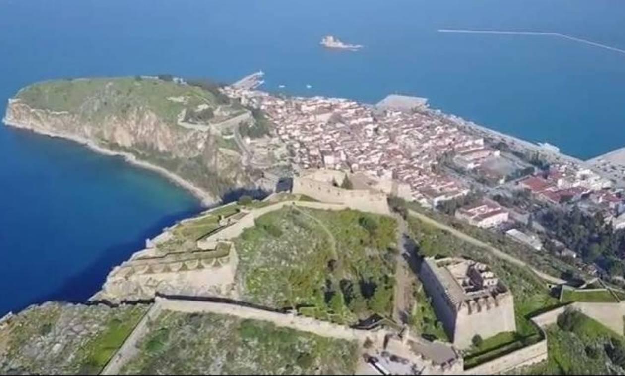 Ναύπλιο: Η πόλη που σε ταξιδεύει στο χρόνο από ψηλά (Vid)