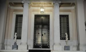 Μαξίμου για Eurogroup: Οι διαπραγματεύσεις θα έχουν ολοκληρωθεί μέχρι την Πέμπτη (23/3)