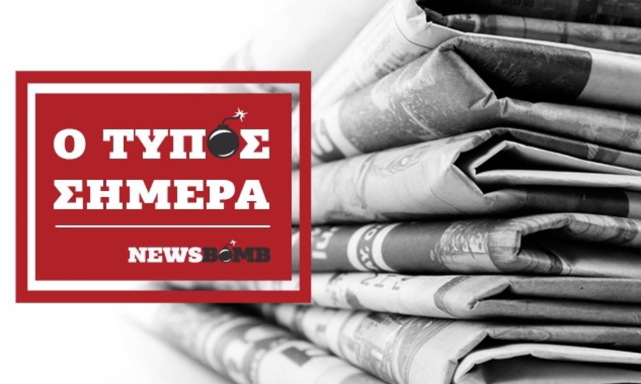 Εφημερίδες: Διαβάστε τα πρωτοσέλιδα των εφημερίδων (21/03/2017)