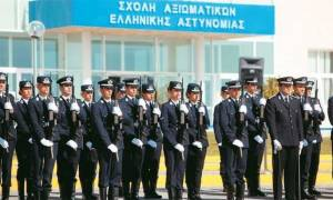 Πανελλήνιες - Πανελλαδικές 2017: Η προκήρυξη για τις Αστυνομικές Σχολές