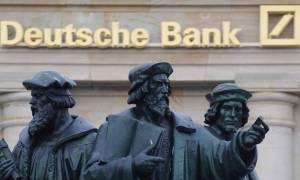 «Πλυντήριο» ρωσικού χρήματος η Γερμανία - Δεκάδες τράπεζες «ξέπλεναν» χρήματα