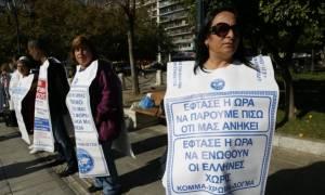 Ο Σώρρας άφαντος και οι οπαδοί του γλεντάνε στην Κοζάνη (video)