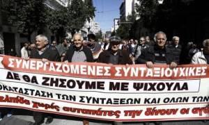 Σκάνδαλο: Νέο κρυφό χαράτσι εν... αγνοία των συνταξιούχων!