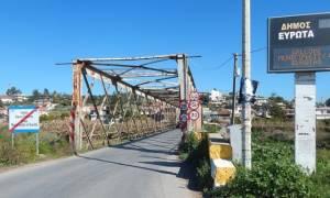 Επείγον: Κλείνει η Γέφυρα του Ευρώτα! (pic)