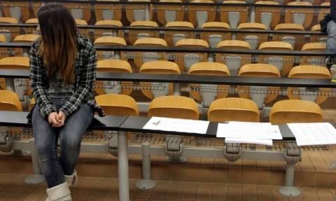 Ενδιαφέρει τους φοιτητές! Τελειώνει η προθεσμία για τις αιτήσεις φοιτητικής χορηγίας - Μέχρι πότε