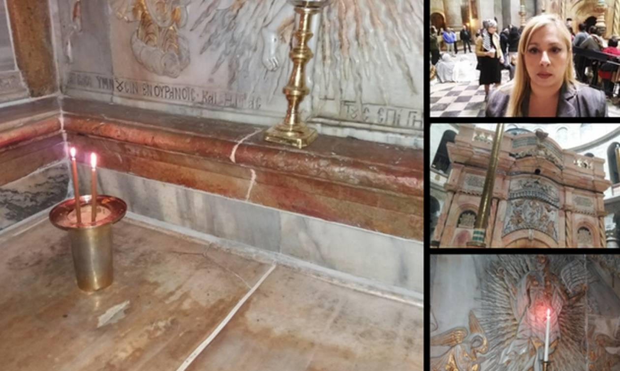 Aποκλειστικές εικόνες από το εσωτερικό του Πανάγιου Τάφου