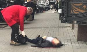 Κίεβο: Νεκρός ο δολοφόνος του Ρώσου βουλευτή