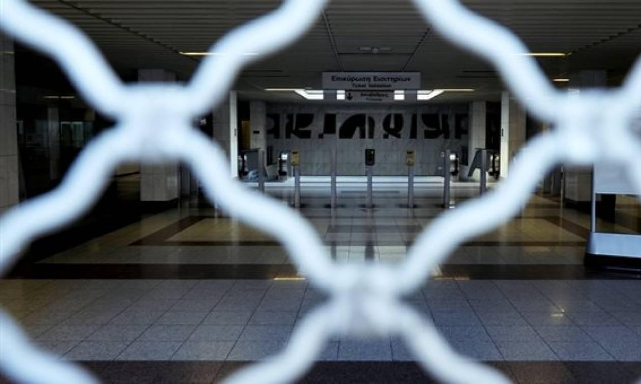 Στάση εργασίας στο Μετρό σήμερα - Αιφνιδιαστική απόφαση