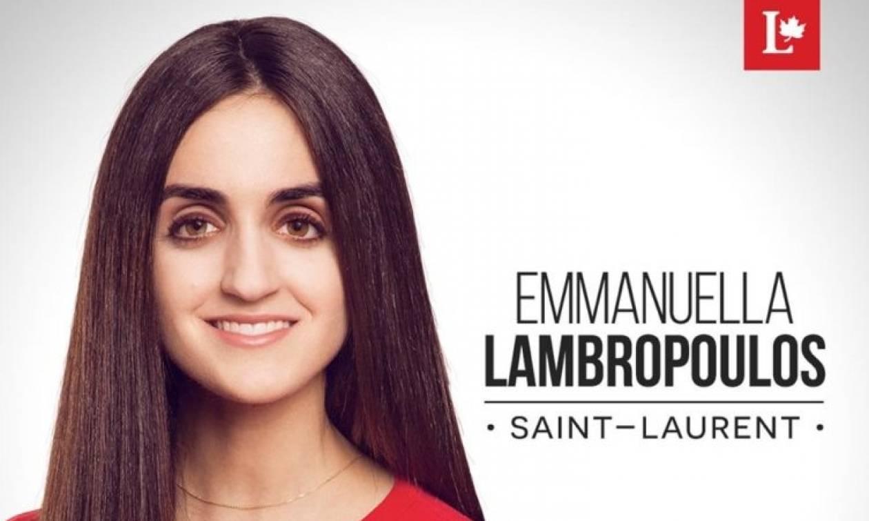 Μία 26χρονη ομογενής διεκδικεί την είσοδό της στη Βουλή του Καναδά-Θα είναι η πιο νέα