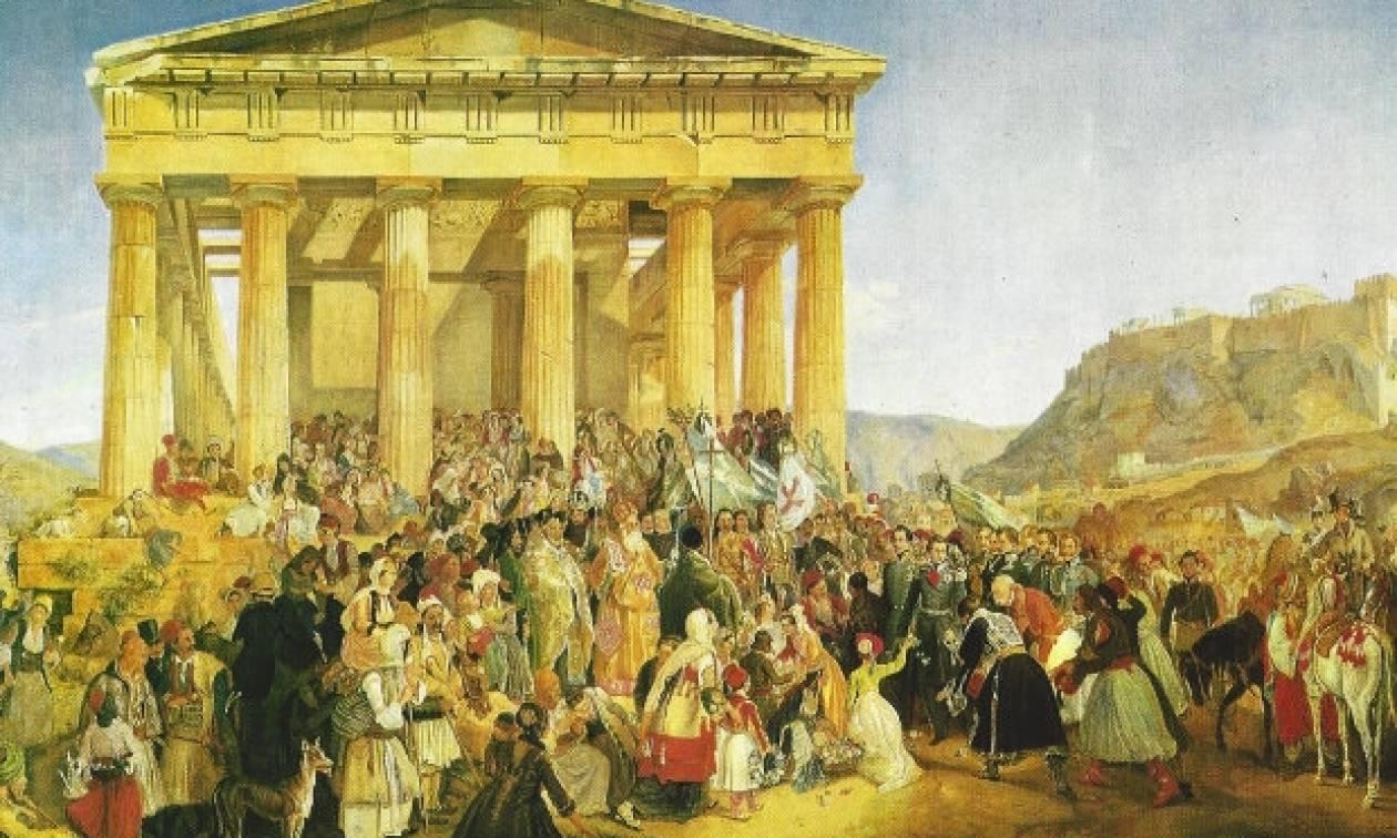 Σαν σήμερα το 1838 γιορτάζεται για πρώτη φορά η 25η Μαρτίου