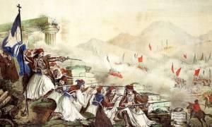 25 Μαρτίου: Η Google τιμά με doodle την εθνική επέτειο της Επανάστασης του 1821