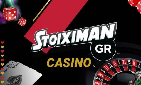 Stoiximan Casino: Mυθικό Jackpot