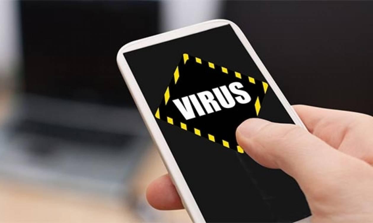Προσοχή: Να τι θα συμβεί στο κινητό σας αν δεν ενημερώνετε τις εφαρμογές