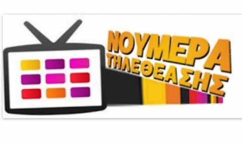 Δεν φαντάζεστε ποιο πρόγραμμα έκανε 38,5% τηλεθέαση το βράδυ του Σαββάτου στην prime time!