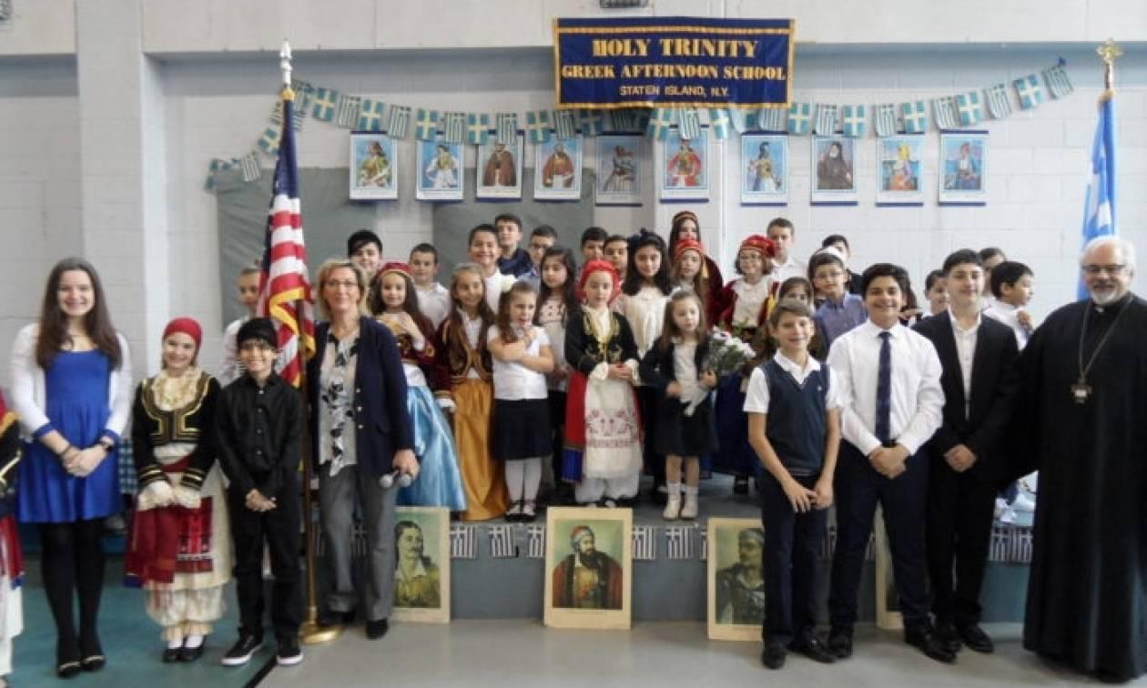 Το Ελληνικό σχολείο του Στάτεν Αϊλαντ γιόρτασε την επέτειο της Ανεξαρτησίας