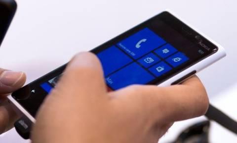 Το Messenger θα σταματήσει να λειτουργεί τις επόμενες μέρες