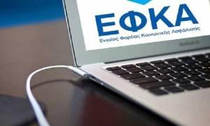 ΕΦΚΑ: Σε λειτουργία η πλατφόρμα έγγραφης για τα μπλοκάκια