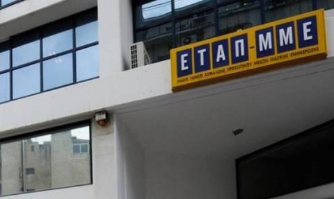 ΕΦΚΑ: Οι εισφορές των ασφαλισμένων στο ΕΤΑΠ - ΜΜΕ