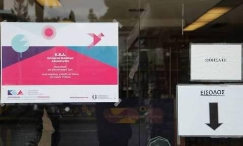 Κοινωνικό Εισόδημα Αλληλεγγύης: Η διαδικασία χορήγησης και παραλαβής της προπληρωμένης κάρτας